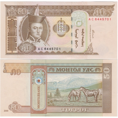 Mongolsko - bankovka 50 Tugrik 2000 aUNC