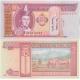 Mongolsko - bankovka 20 Tugrik 2005 UNC