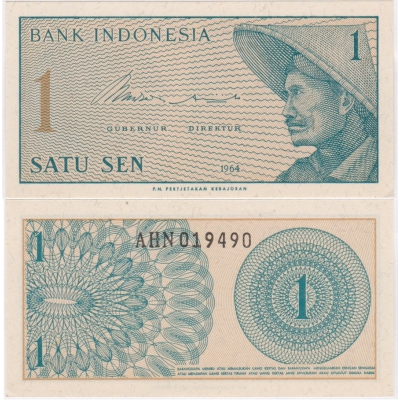 Indonésie - bankovka 1 sen 1964 aUNC