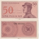 Indonésie - bankovka 50 lima puluh sen 1964 aUNC