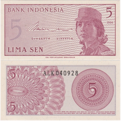 Indonésie - bankovka 5 sen 1964 aUNC