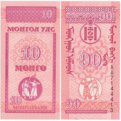 Mongolsko - bankovka 10 Mongo 1993 UNC, série AA