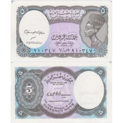 Egypt - bankovka 5 piastres 2002 UNC