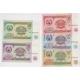 Tádžikistán - sada bankovek 1, 5, 10, 20, 50 rublů 1994 UNC