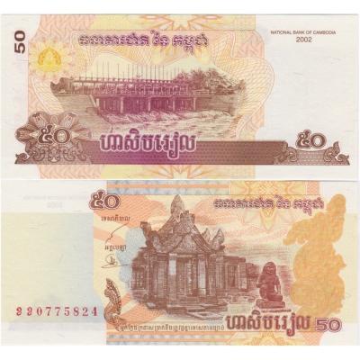 Kambodža - bankovka 50 Riels 2002 UNC