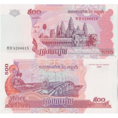 Kambodža - bankovka 500 Riels 2004 UNC