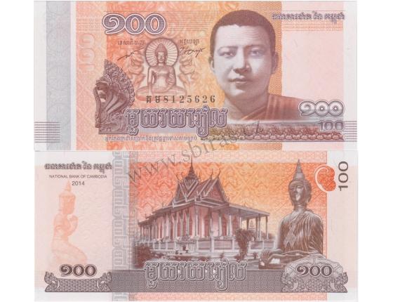 Kambodža - bankovka 100 Riels 2014 UNC