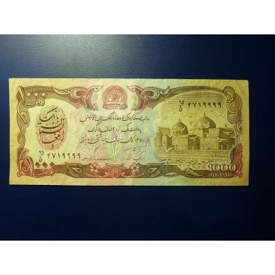 1000 afghanis 1991