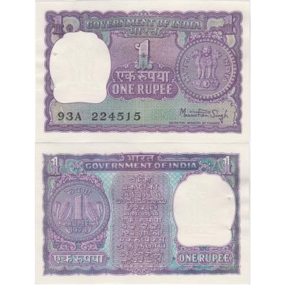 Indie - bankovka 1 rupee 1978