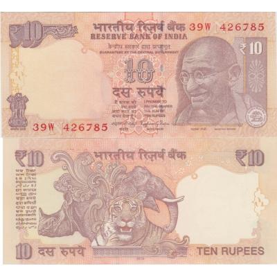 Indie - bankovka 10 rupee 2015 aUNC