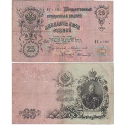 Carské Rusko - bankovka 25 rublů 1909