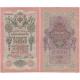 Carské Rusko - bankovka 10 rublů 1909