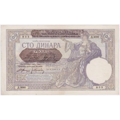 100 Dinara 1929/1941