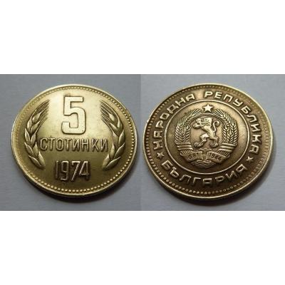 Bulharsko - 5 stotinki 1974