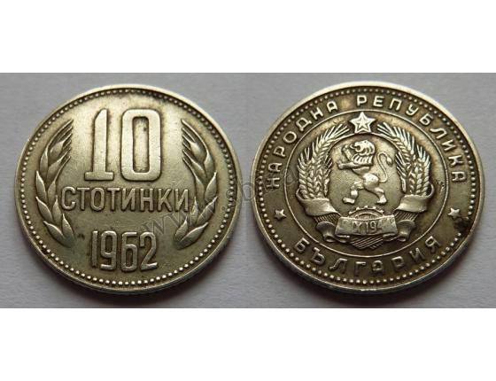 Bulharsko - 10 stotinki 1962