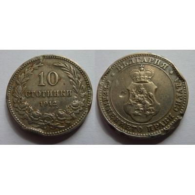Bulharsko - 10 stotinki 1912