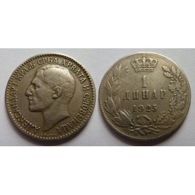Království Srbů, Chorvatů a Slovinců - 1 dinar 1925