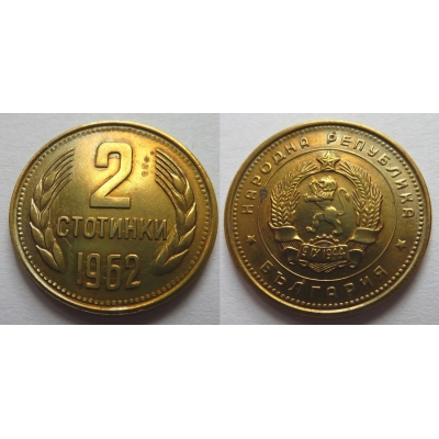Bulharsko - 2 stotinki 1962