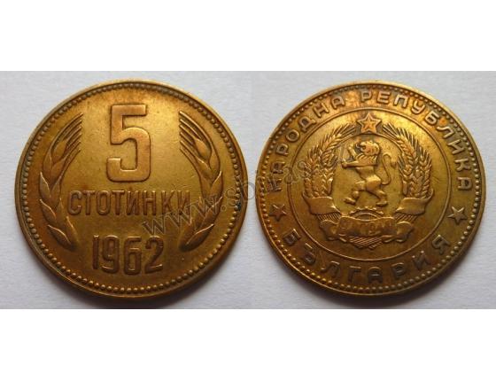 Bulharsko - 5 stotinki 1962