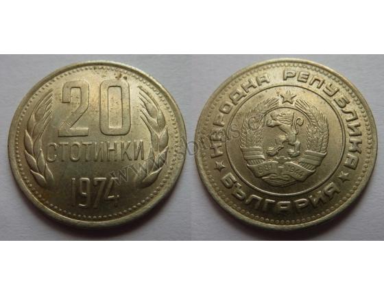 Bulharsko - 20 stotinki 1974