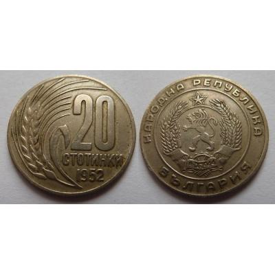 Bulharsko - 20 stotinki 1952