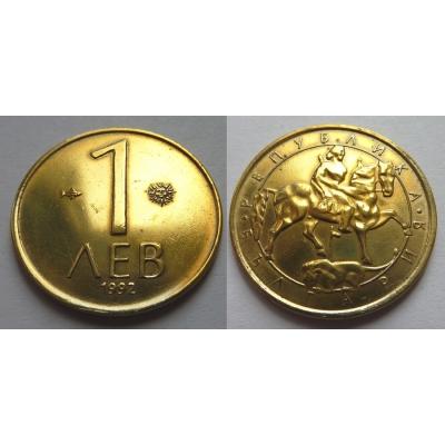 Bulharsko - 1 lev 1992