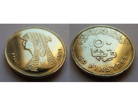 Egypt - 50 piastres