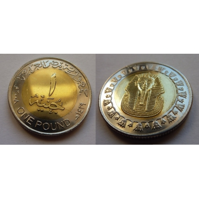 Egypt - 1 libra