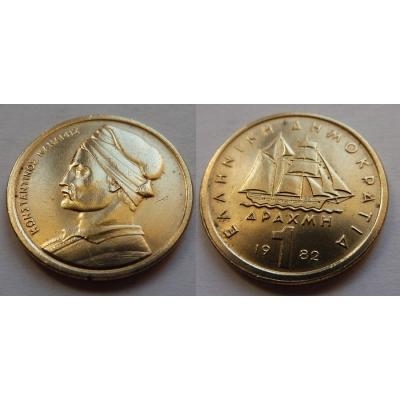 Řecko - 1 drachma 1982