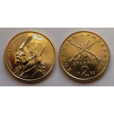 Řecko - 2 drachma 1982