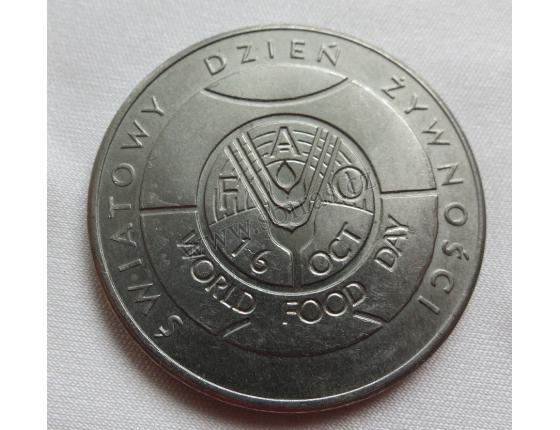 Polsko - 50 zlotych 1981, Swiatowy dzien zywnosci