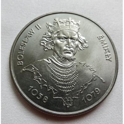 Polsko - 50 zlotych 1981, Král Boleslaw II. Smělý