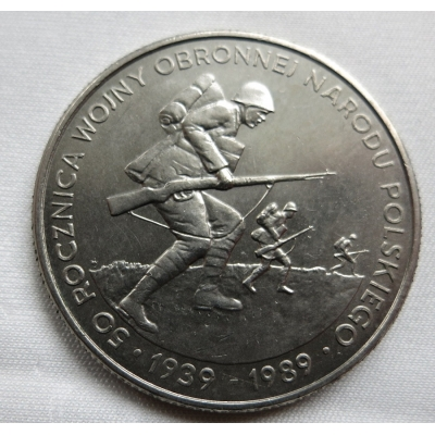 Polsko - 500 zlotych 1989, 50. výročí začátku 2. světové války