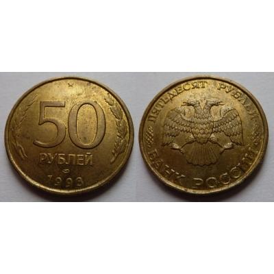 Ruská federace - 50 rublů 1993, mincovna Pertrohrad