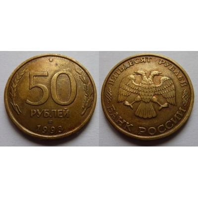 Ruská federace - 50 rublů 1993, mincovna Petrohrad