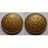 50 rubles 1993