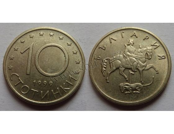 Bulharsko - 10 stotinki 1999