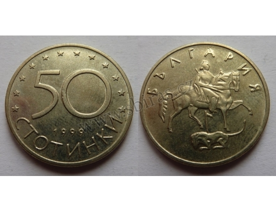 Bulharsko - 50 stotinki 1999