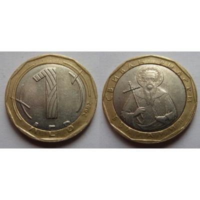 Bulharsko - 1 lev 2002