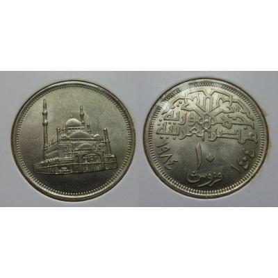 Egypt - 10 Piastres 1984