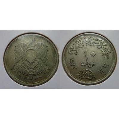 Egypt - 10 Milliemes 1972