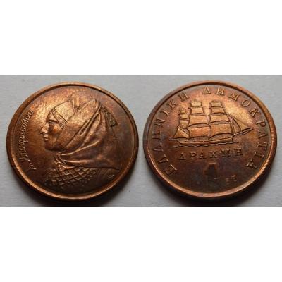 Řecko - 1 drachma 1988