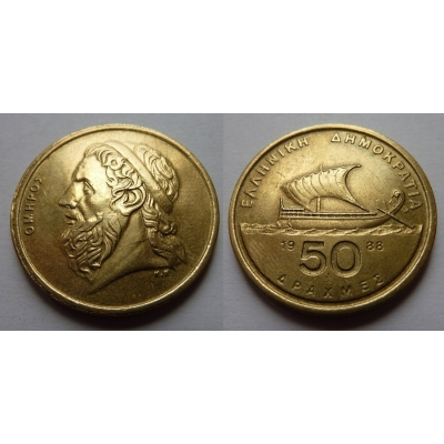 Řecko - 50 drachma 1988