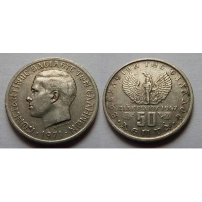 Řecko - 50 lepta 1971, vojenská junta, Constantine II.