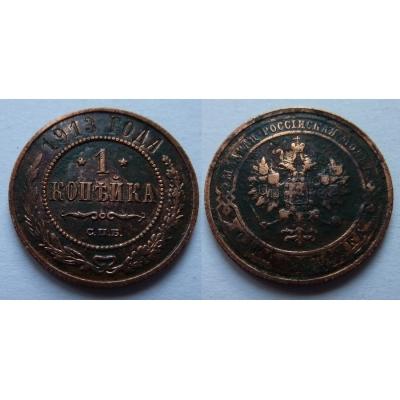 Carské Rusko - 1 kopějka 1913