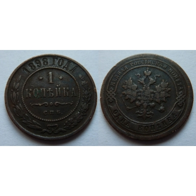 Carské Rusko - 1 kopějka 1898