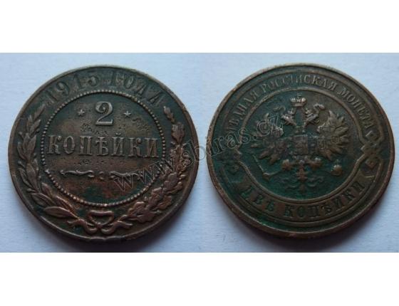 Carské Rusko - 2 kopějka 1915