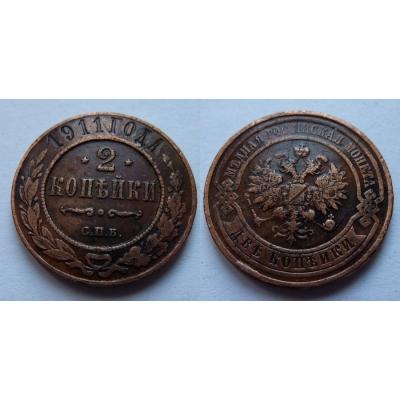 Carské Rusko - 2 kopějka 1911