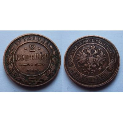Carské Rusko - 2 kopějka 1912