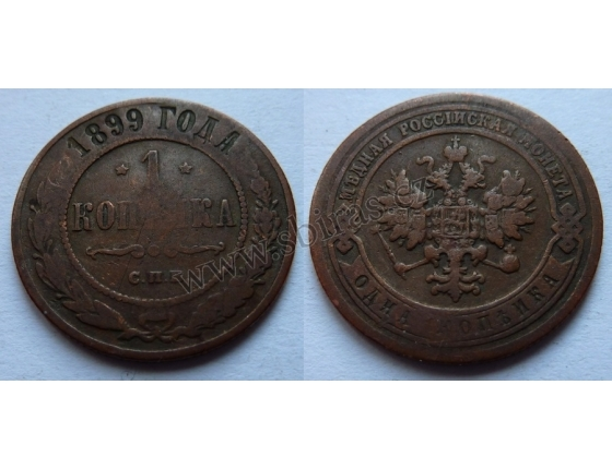 Carské Rusko - 1 kopějka 1899